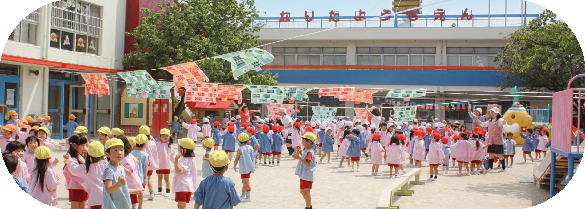 学校法人成田山学園 成田幼稚園
